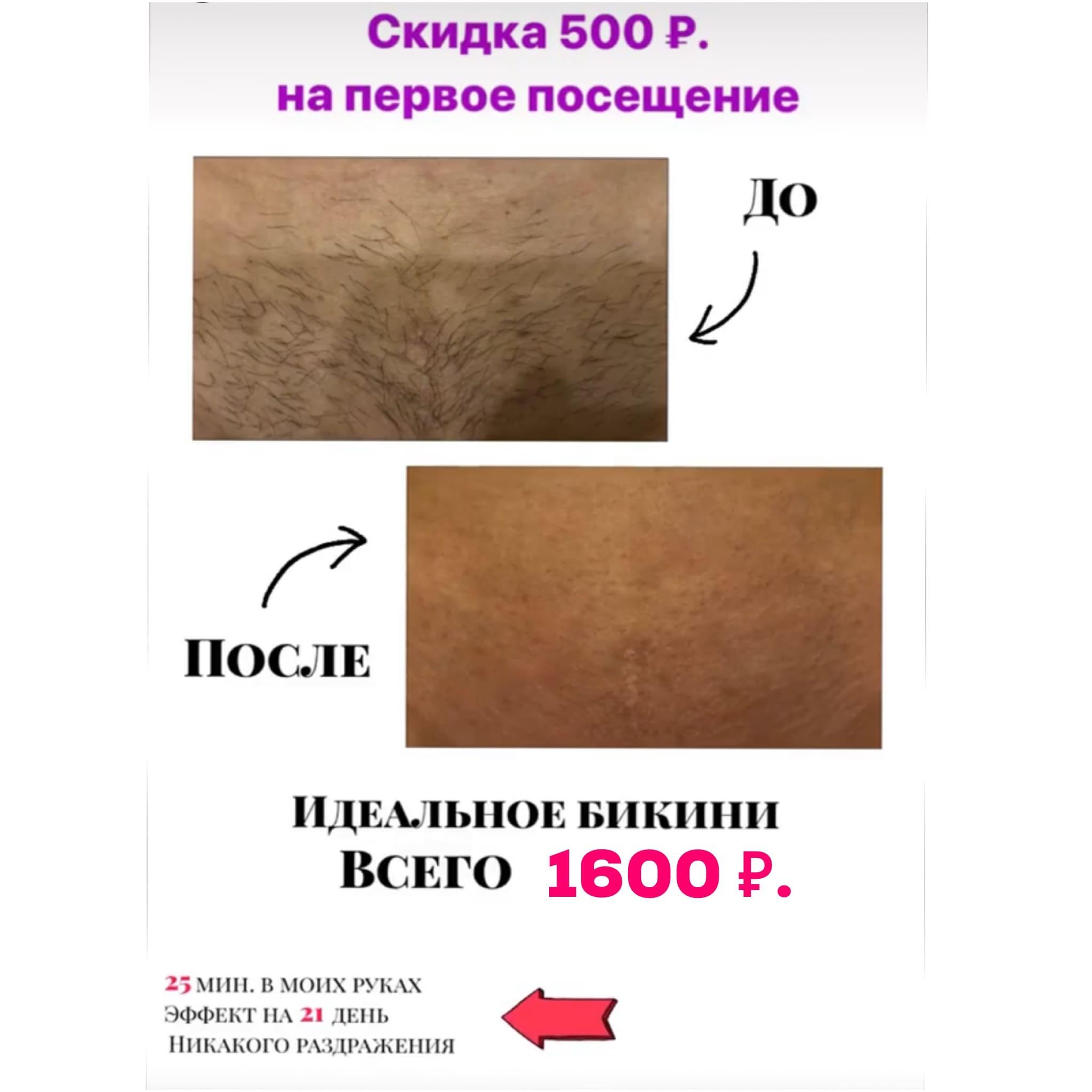 EF0FDFB8-3449-45B1-A4B1-933E310483FA-min