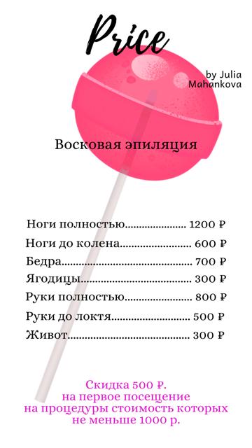 Price (1)_1